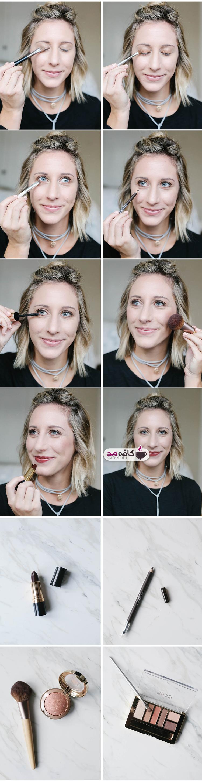 آموزش آرایش صورت پاییزه