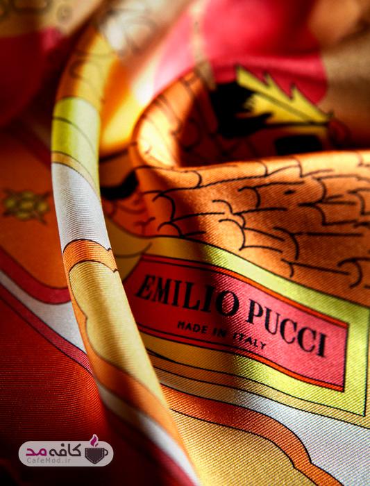تاریخچه برند Emilio Pucci
