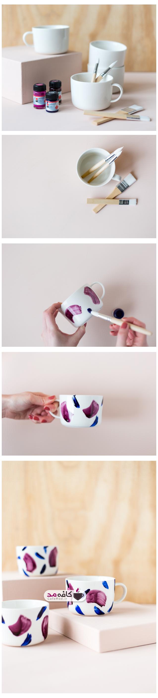 آموزش طراحی روی لیوان ساده