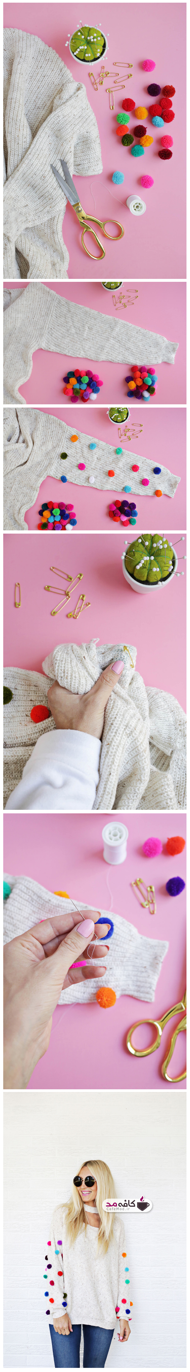 آموزش تزیین لباس زمستانه با پم پم
