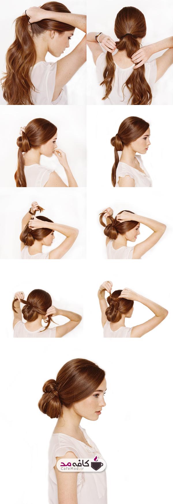 آموزش تصویری جمع کردن موها از پشت