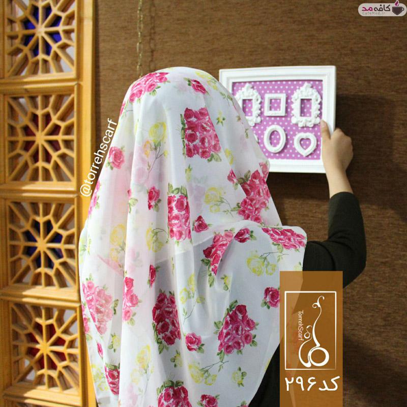 مدل روسری طُرِّه
