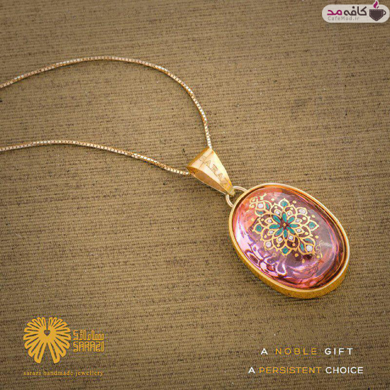جواهرات ميناكاری برند ایرانی سارازی