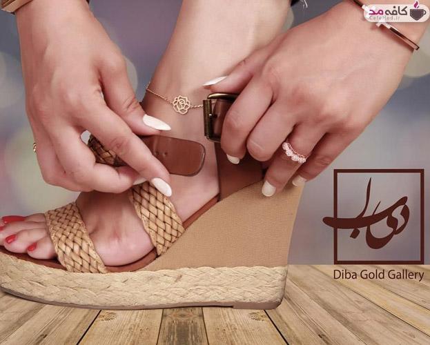 مدل طلا گالری دیبا