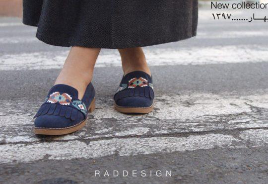 مدل کفش و کیف ایرانی Rad