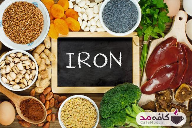 چگونه جذب آهن در بدن را افزایش دهیم