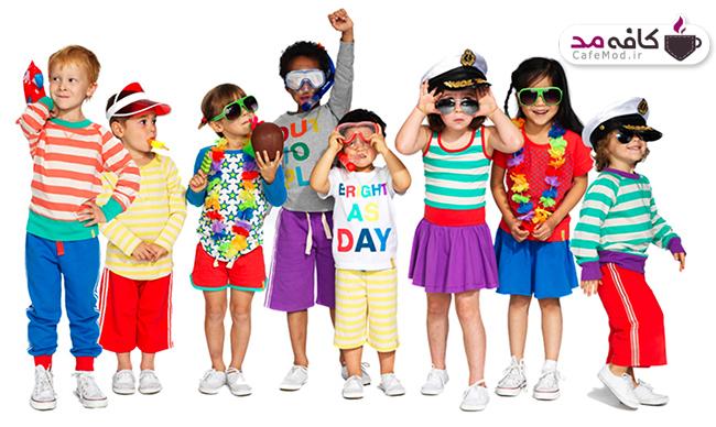 اصول مهم در انتخاب و خرید لباس برای کودک