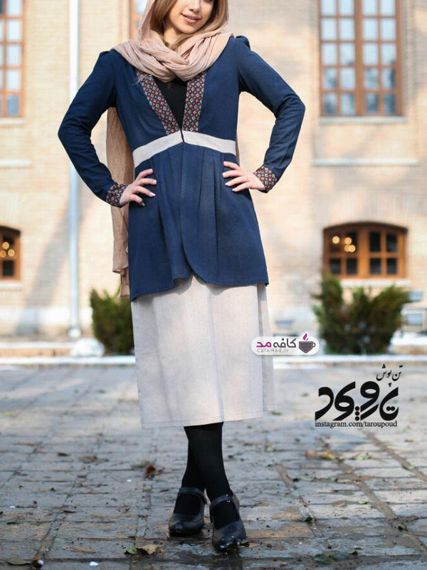 تن پوش ایرانی تاروپود