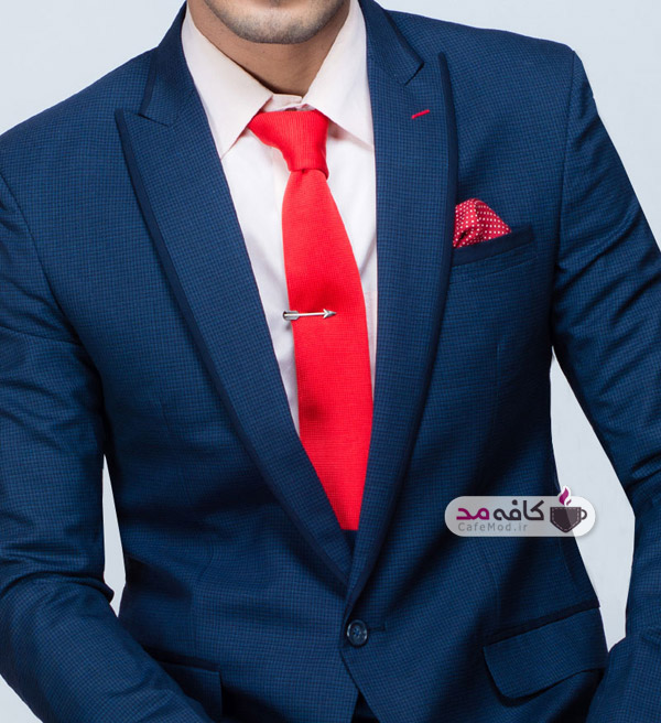 انتخاب لباس خواستگاری برای آقایان