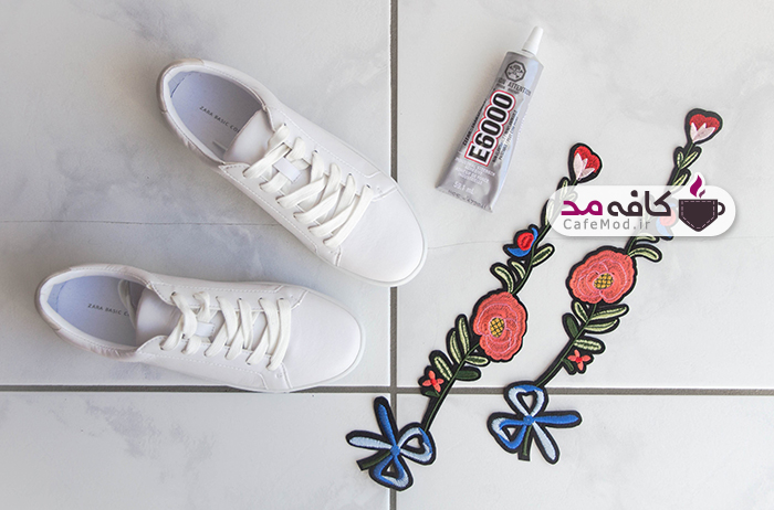 آموزش تغییر کفش با تکه های گلدار