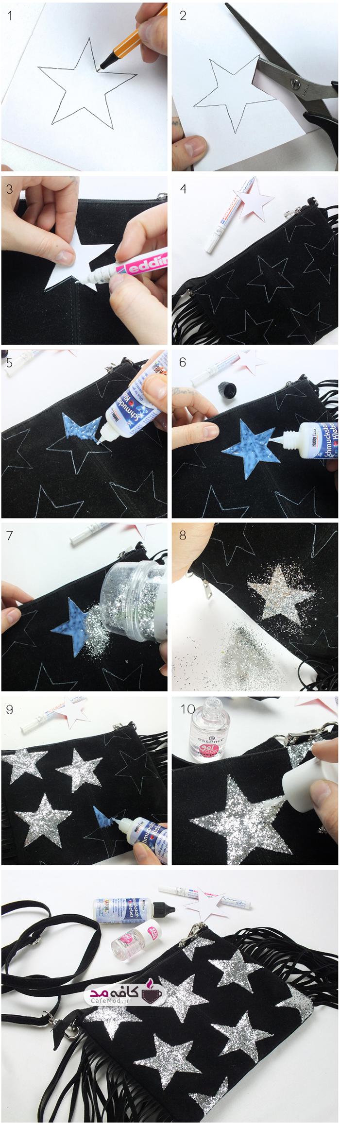 آموزش ستاره دار کردن کیف ساده
