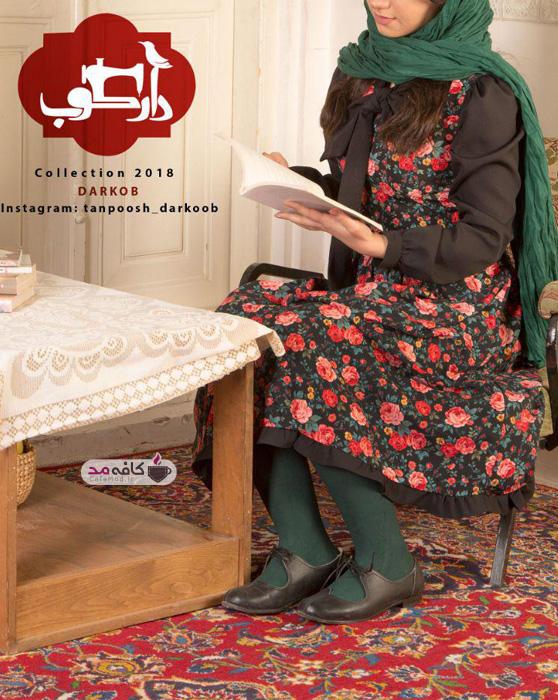 مدل های تن پوش ایرانی