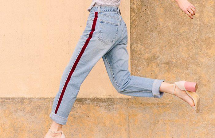 آموزش تغییر شلوار جین ساده