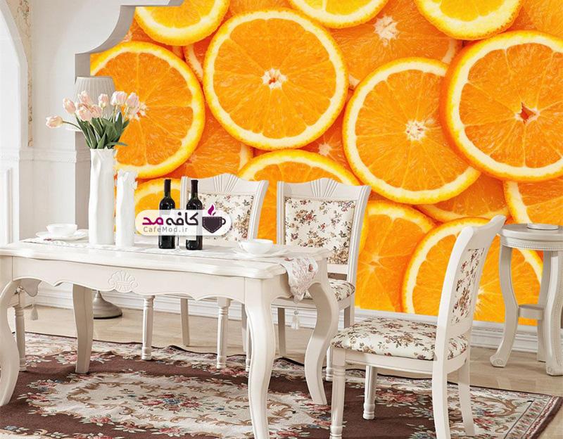 ایده کاغذ دیواری میوه ای برای خانه