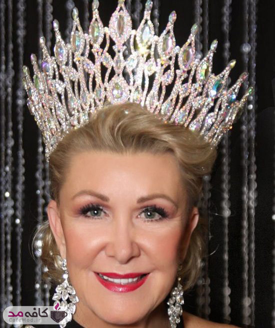 زن 60 سالهای که در سال 2018 ملکه زیبایی جهان شد
