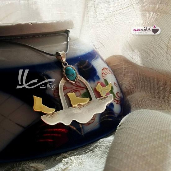 مدل زیورآلات خلاقانه ایرانی