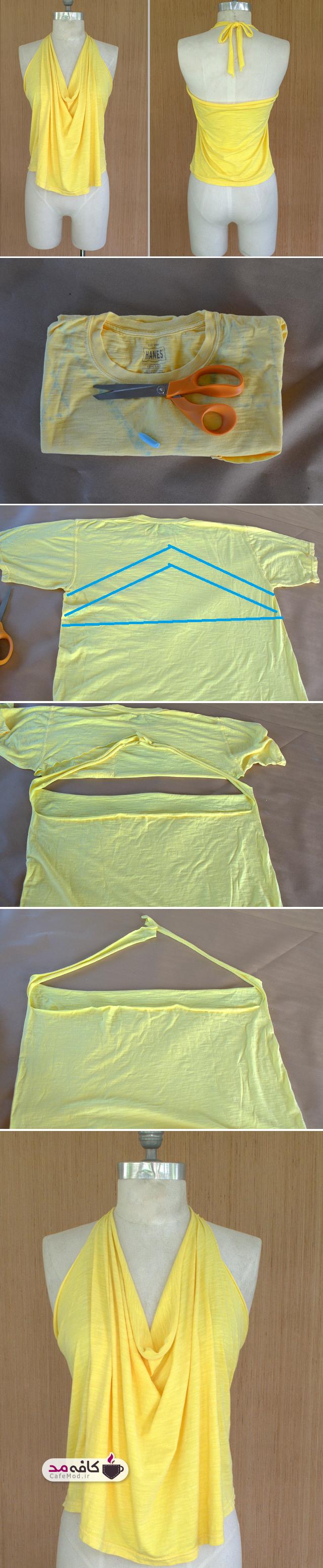 آموزش تغییر تیشرت به یقه هالتر زرد رنگ