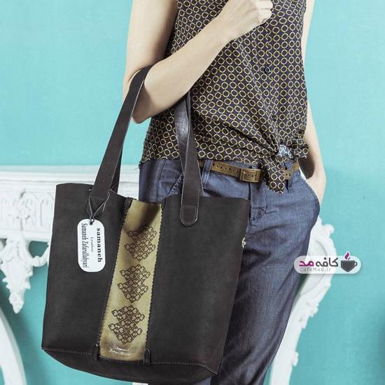 مدل کیف چرم زنانه