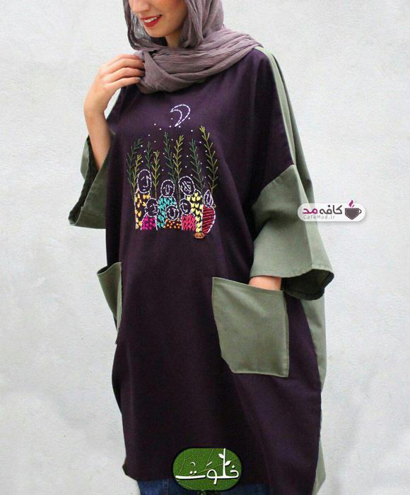 مدل تنپوش ایرانی