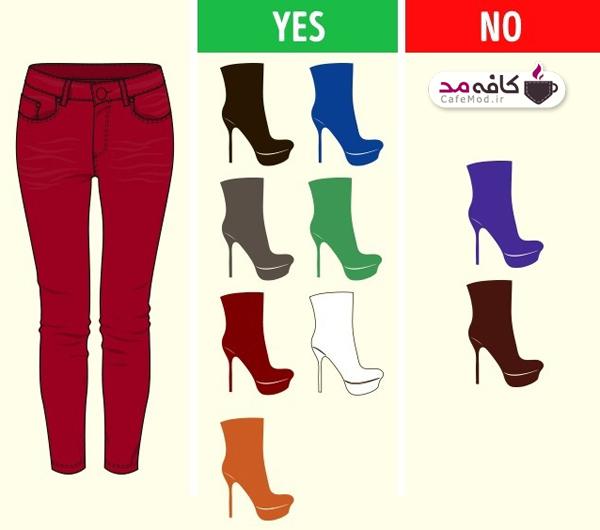مطابقت رنگ لباس و کفش
