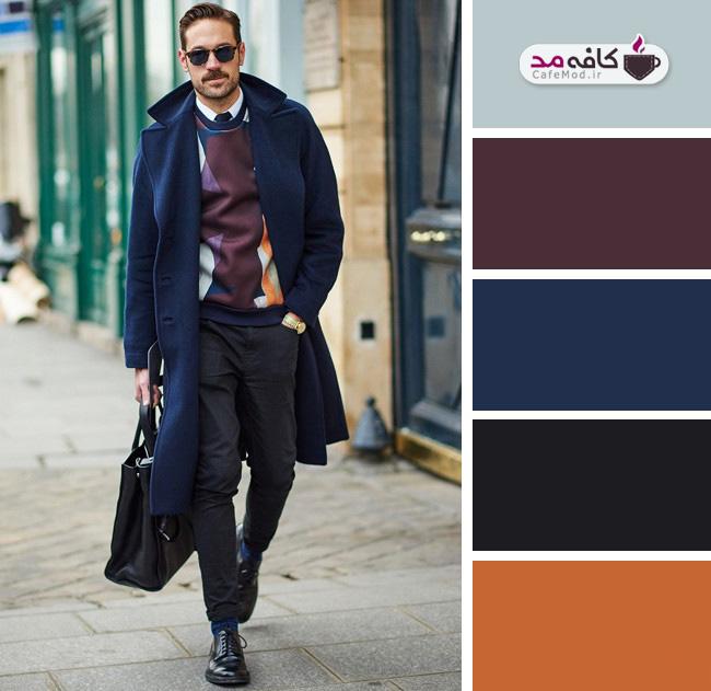 جذابترین ترکیب رنگهای لباس برای آقایان