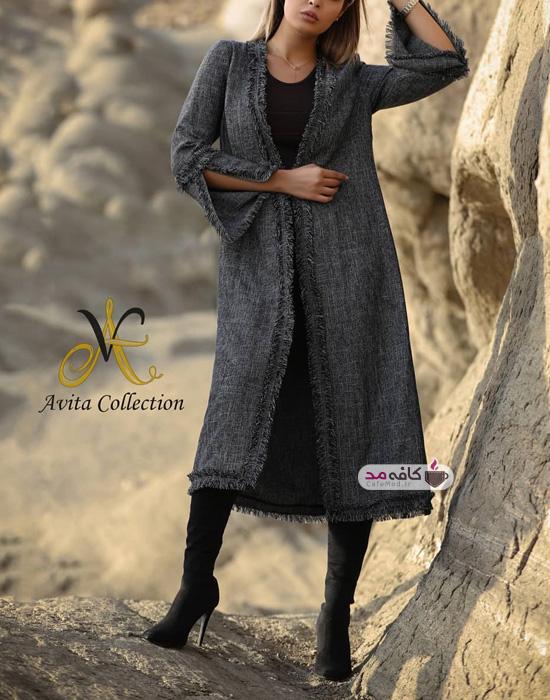 avita collection