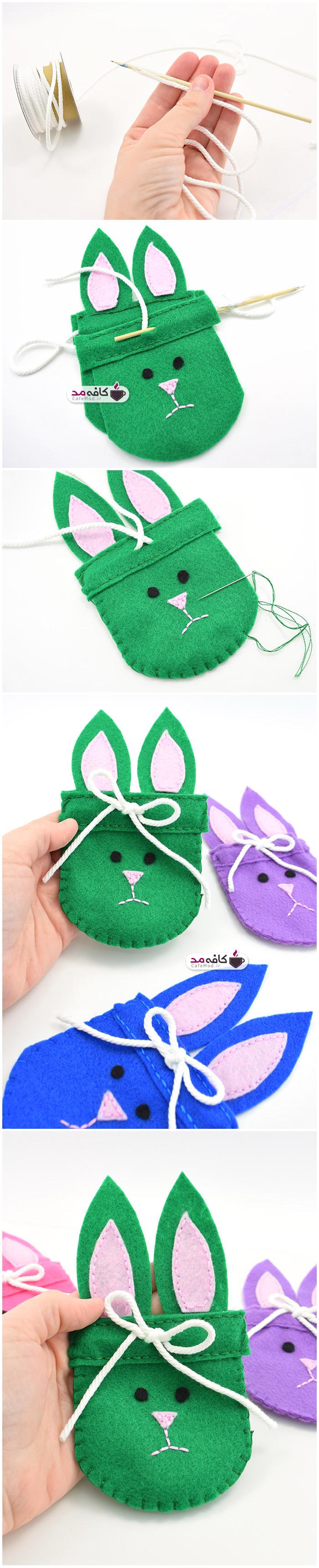 آموزش کیف نمدی خرگوش