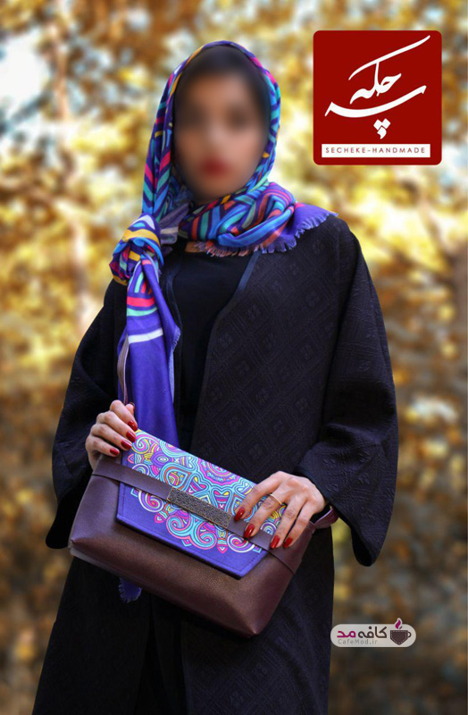 مدل ست روسری و کیف