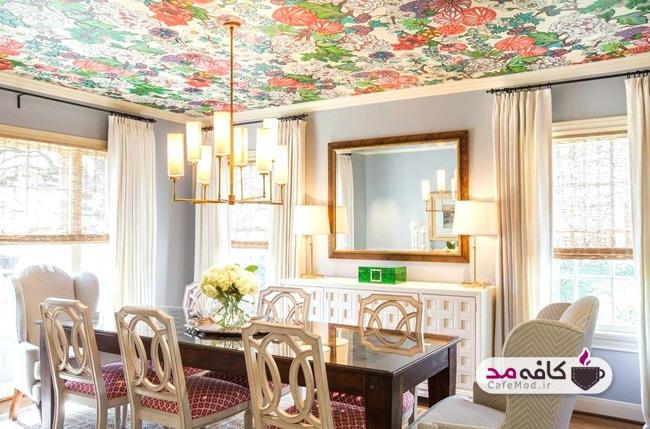 مدل کاغذ دیواری سقف اتاق