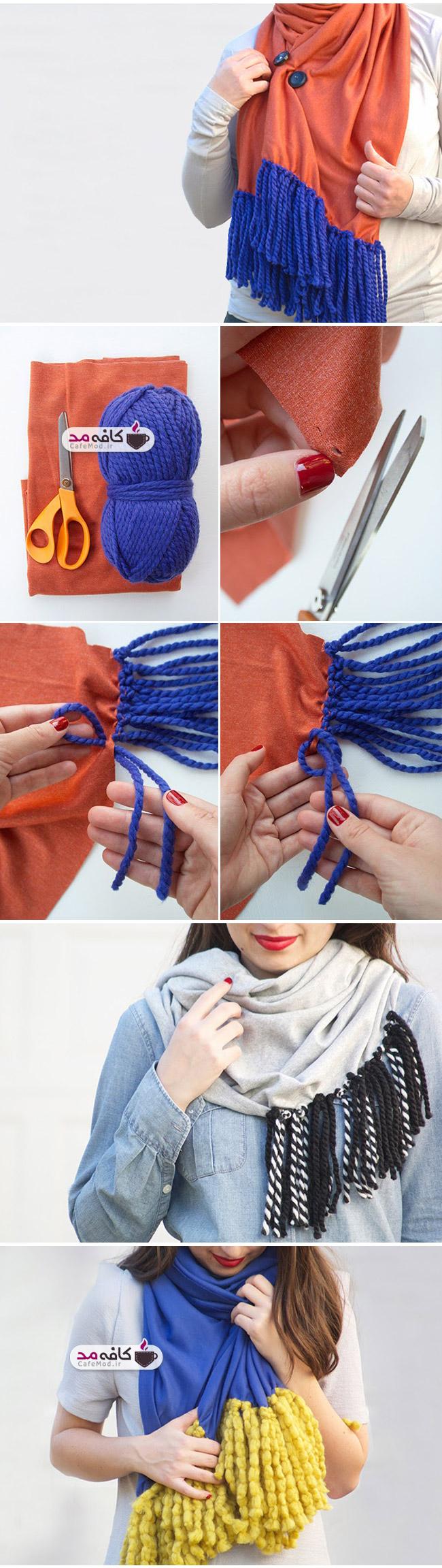 تزئین شال ساده با کاموا