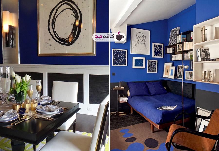 دکوراسیون با رنگ آبی لاجوردی