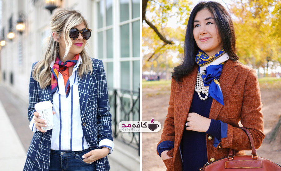 ایجاد تنوع در استایل با روسری و شال