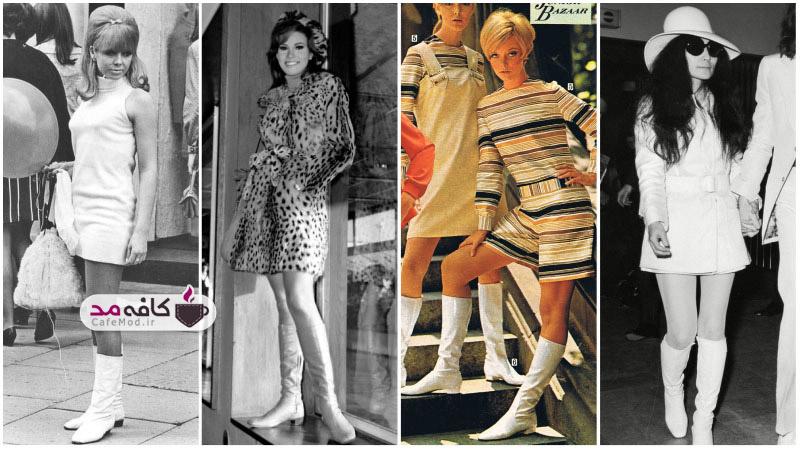 چگونه به سبک دهه ۶۰ تیپ بزنیم؟