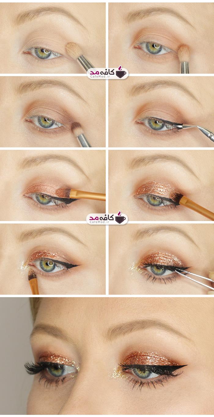 آموزش آرایش براق چشم