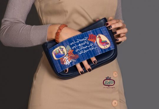 کیف های فرفره رنگی