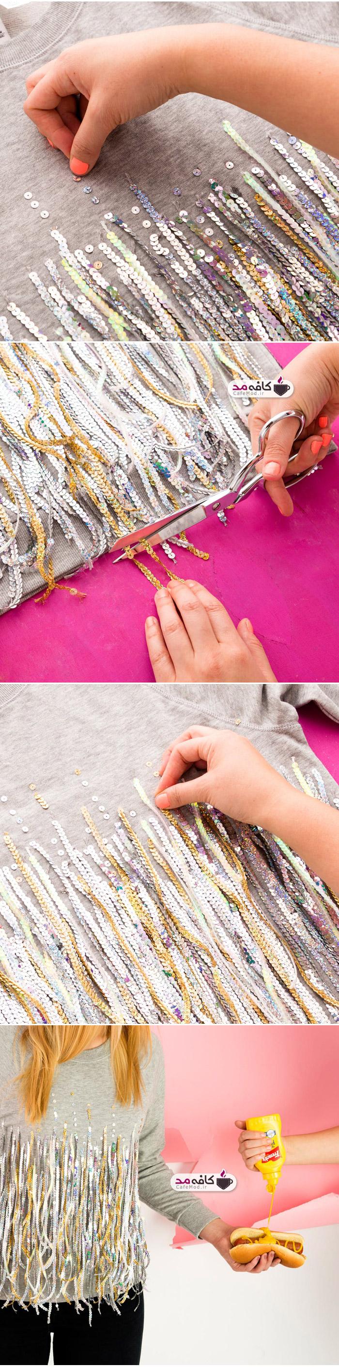 تزئین پیراهن با نوارهای پولک