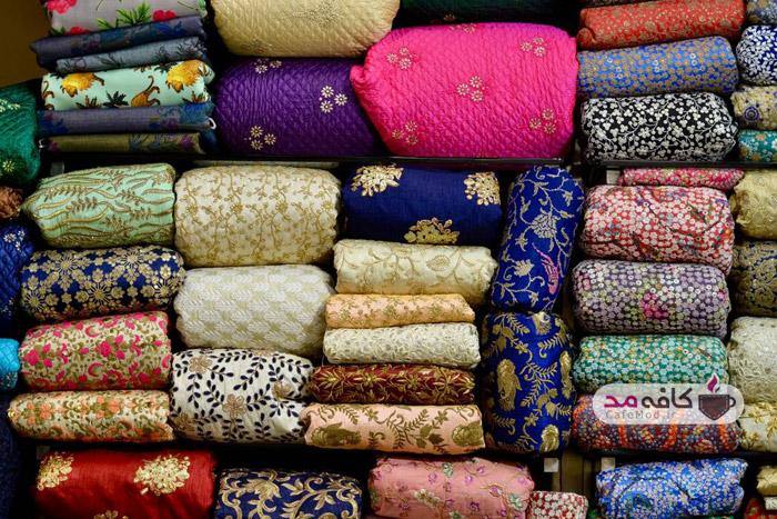 پرکاربردترین نوع پارچه برای تهیه لباس