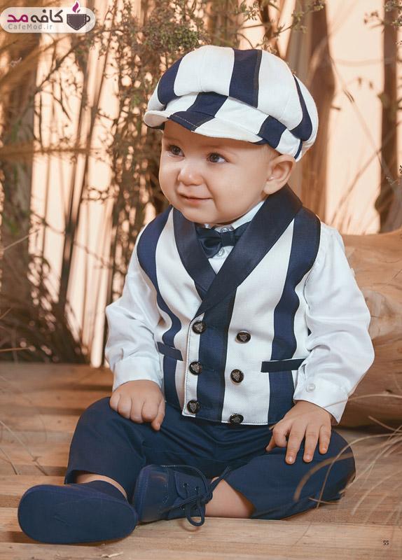 مدل لباس پسربچه