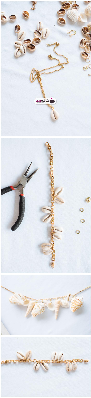 آموزش ساخت دستبند دریایی