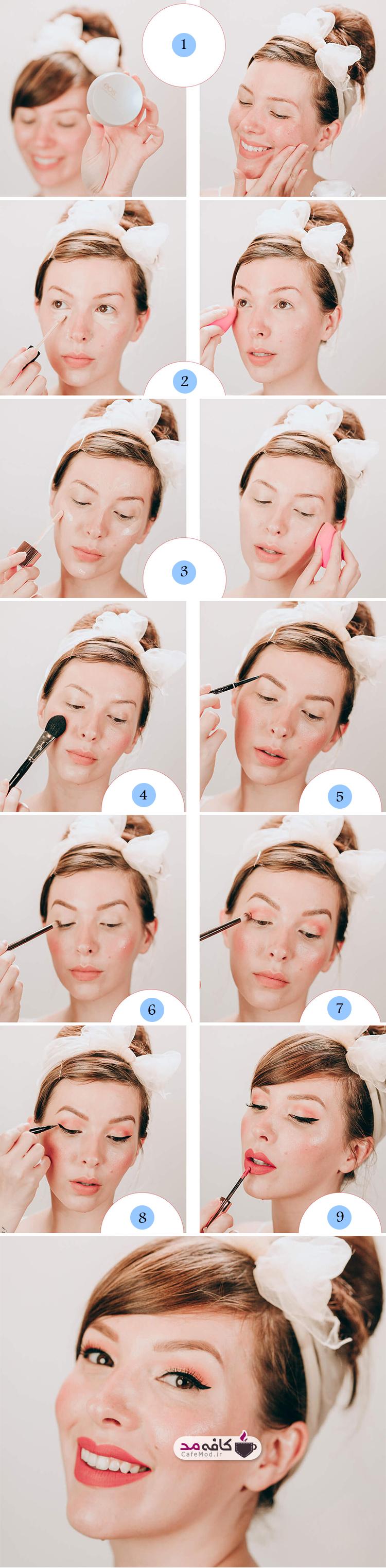 آموزش تصویری آرایش صورت ملایم تابستانه