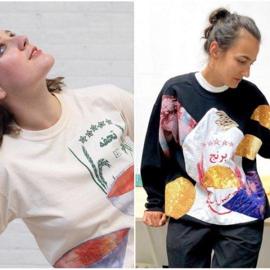 لباسهای گونی برنجی مد شدند!خلاقیت عجیب طراح ایرانی