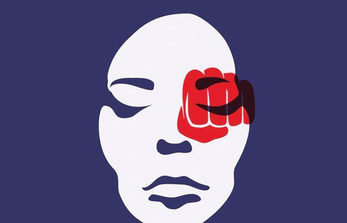 خشونت علیه بانوان .؟