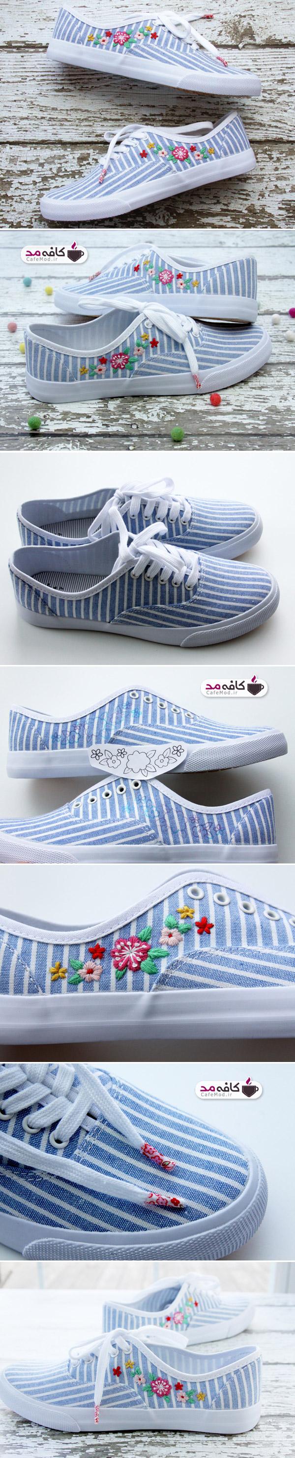ایده گلدوزی روی کفش