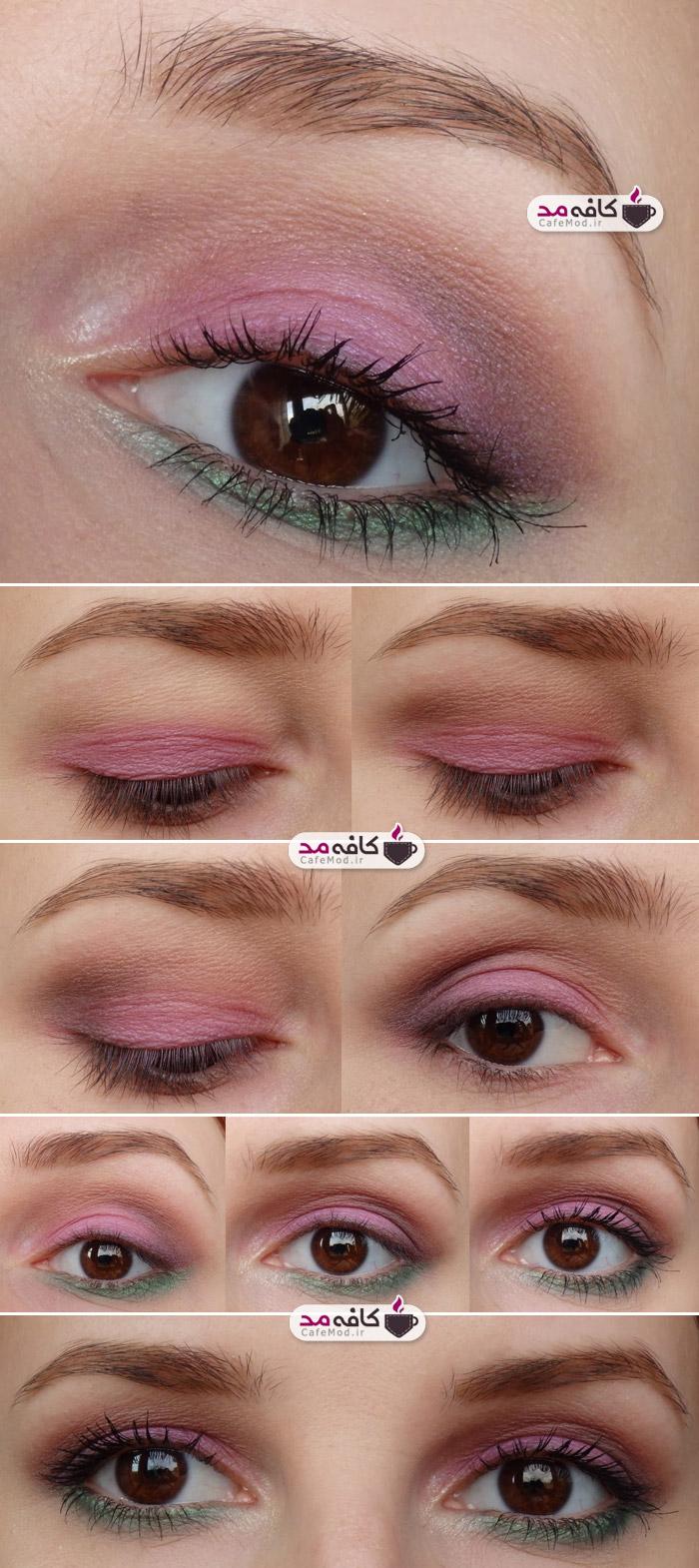 آموزش آرایش چشم صورتی و سبز