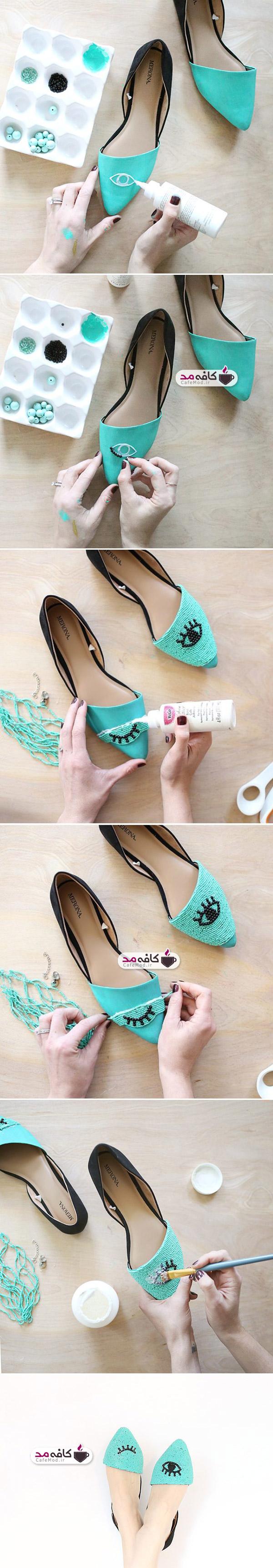 ایده ی تغییر ظاهر کفش