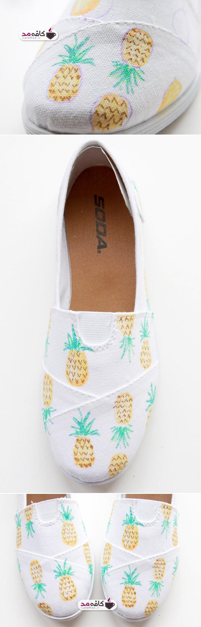 ایده کفش با طرح آناناس
