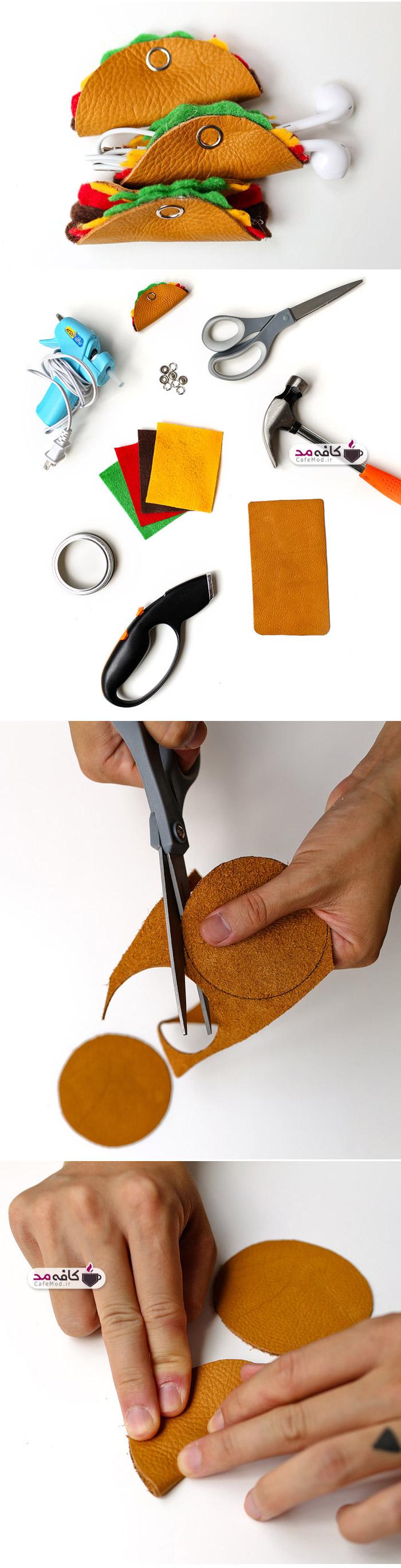 آموزش درست کردن کیف هندزفری