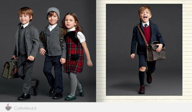 لباس فرم مدارس