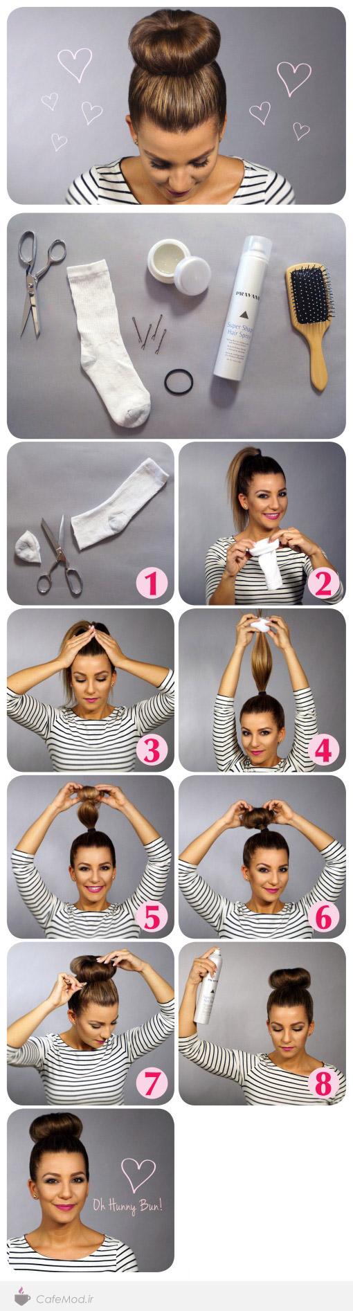 آموزش بستن موی گوجه ای
