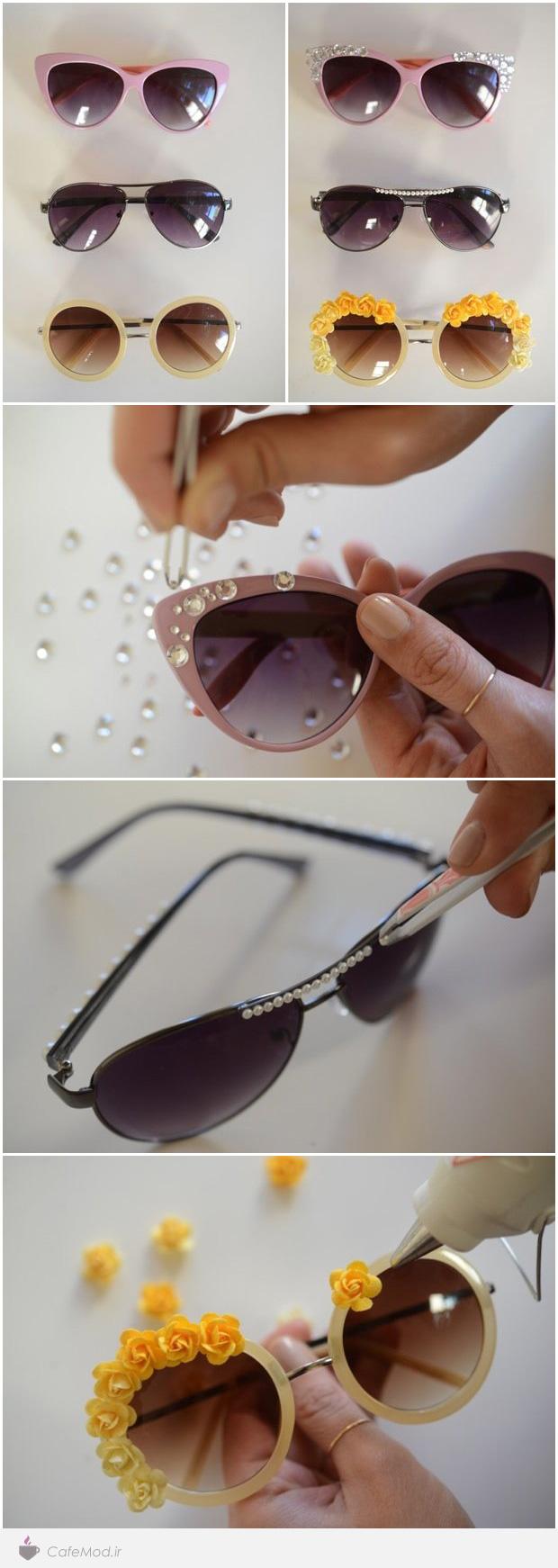 آموزش تزئین عینک آفتابی